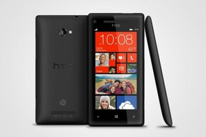 Windows Phone 8X i Windows Phone 8S - nowe smartfony HTC