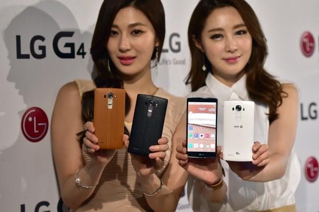 Wkrótce poznamy następcę LG G4 /AFP