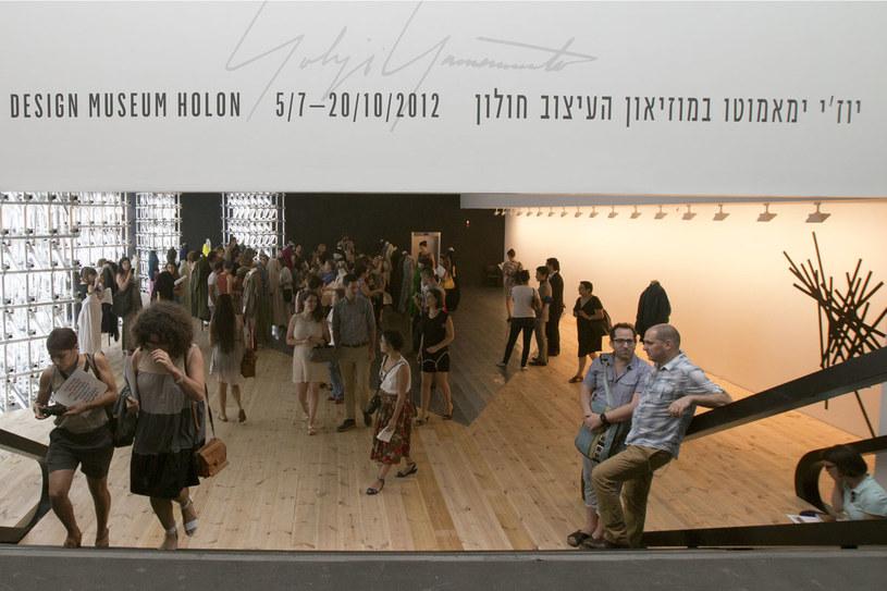 Wnętrze Holon Design Museum /AFP