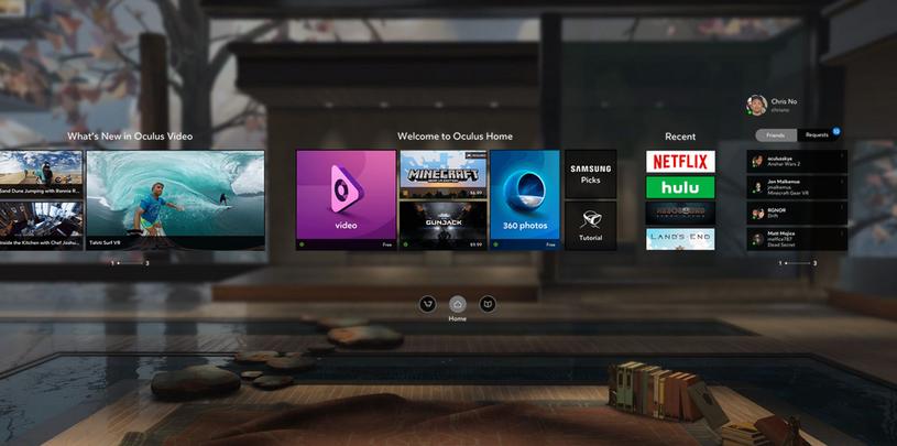 Wygląd Oculus Store /materiały prasowe