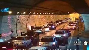 Wypadek w tunelu - Korea Południowa