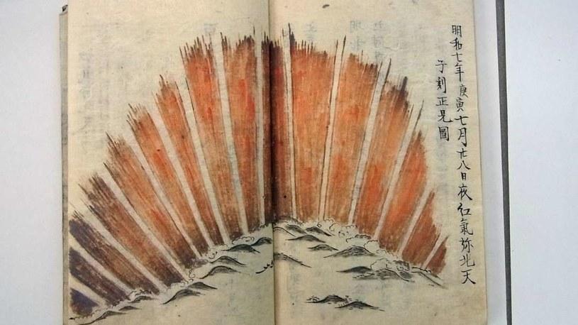 Wzmianki o czerwonej zorzy w rękopisie Seikai /materiały prasowe