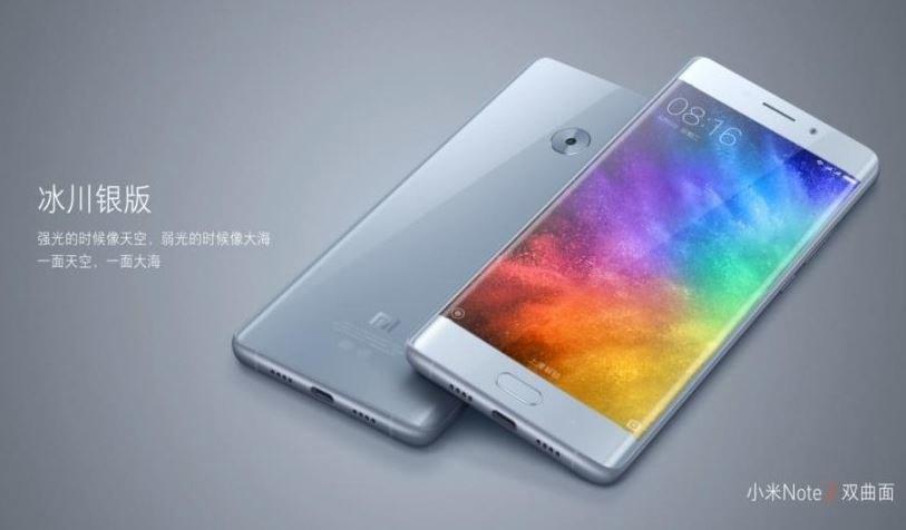 Xiaomi Mi Note 2 jest bardzo podobny do Samsunga Galaxy Note 7 /materiały prasowe