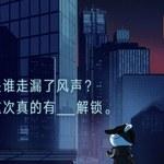 Xiaomi Mi8 będzie miał czytnik linii papilarnych w ekranie
