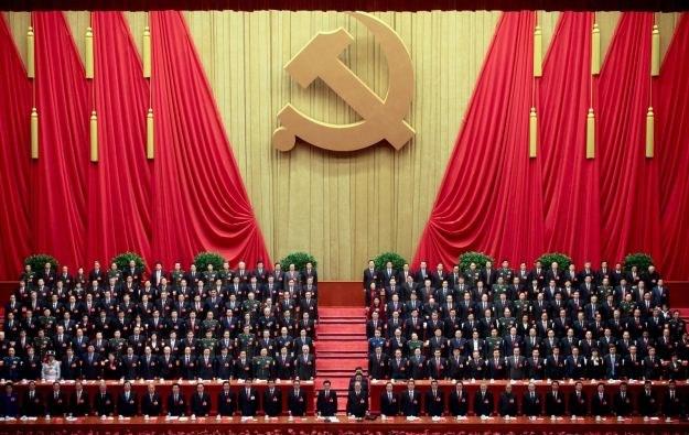XVIII zjazd Komunistycznej Partii Chin (KPCh) /PAP/EPA