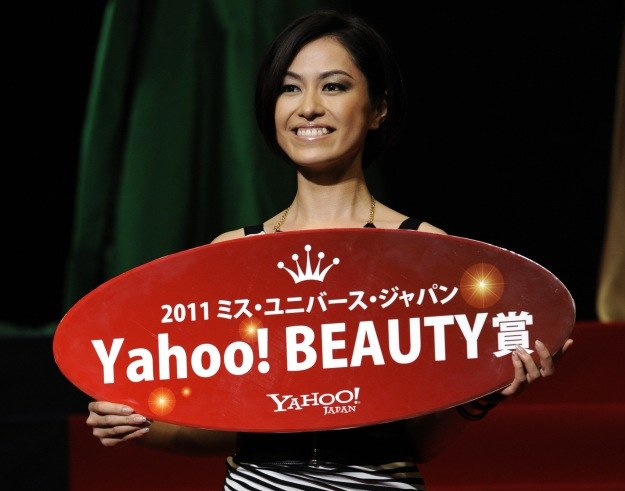 Yahoo! szykuje konkurencję dla YouTube'a - lepiej późno niż wcale? /AFP