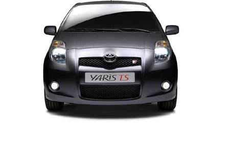 Yaris Toyota Sport / Kliknij /INTERIA.PL