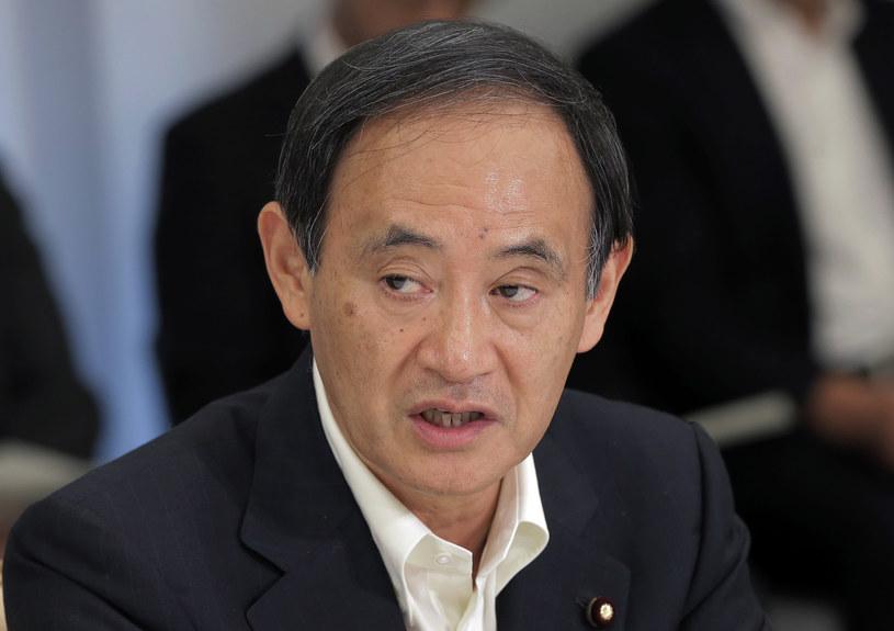 Yoshihide Suga /AFP