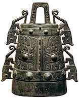 Zachodnia Dynastia Czou, dzwon typu zhong /Encyklopedia Internautica