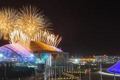 Zachwycające widowisko na rozpoczęcie igrzysk!