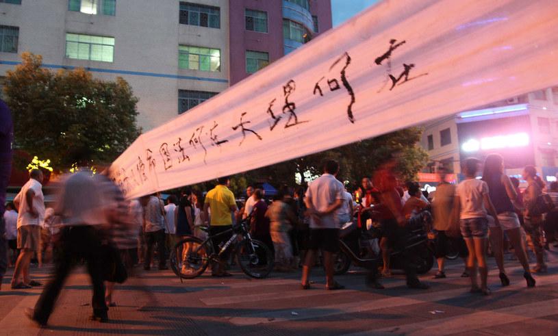 Zadaniem Chengguanu jest zwalczanie wykroczeń i drobnej przestępczości w chińskich miastach. /AFP