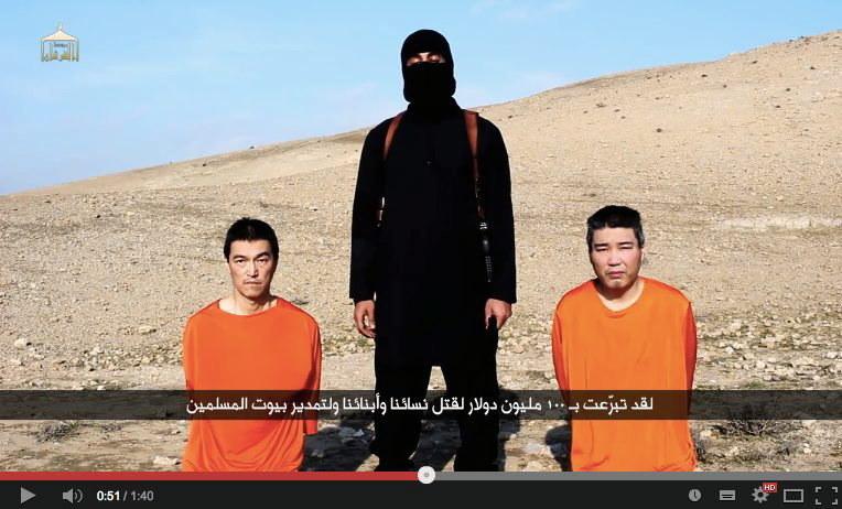 Zakładnicy porwani przez dżihadystów /AL-FURQAN MEDIA /PAP/EPA
