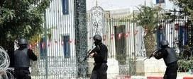 Zamachy w Tunezji