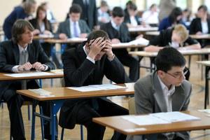 Zanim siądziesz do egzaminu, przejdź test online /Darek Delmanowicz  (PAP) /PAP
