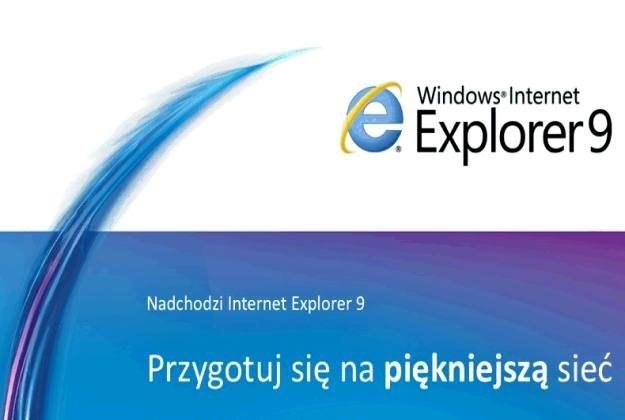 Zaproszenie na dzisiejszą prezentację IE9, jakie otrzymaliśmy od Microsoft /materiały prasowe