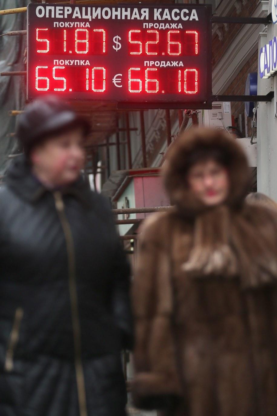 zdj. ilustracyjne /Sergei Ilnitsky /PAP/EPA