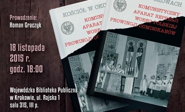 Zdj. ilustracyjne /INTERIA.PL