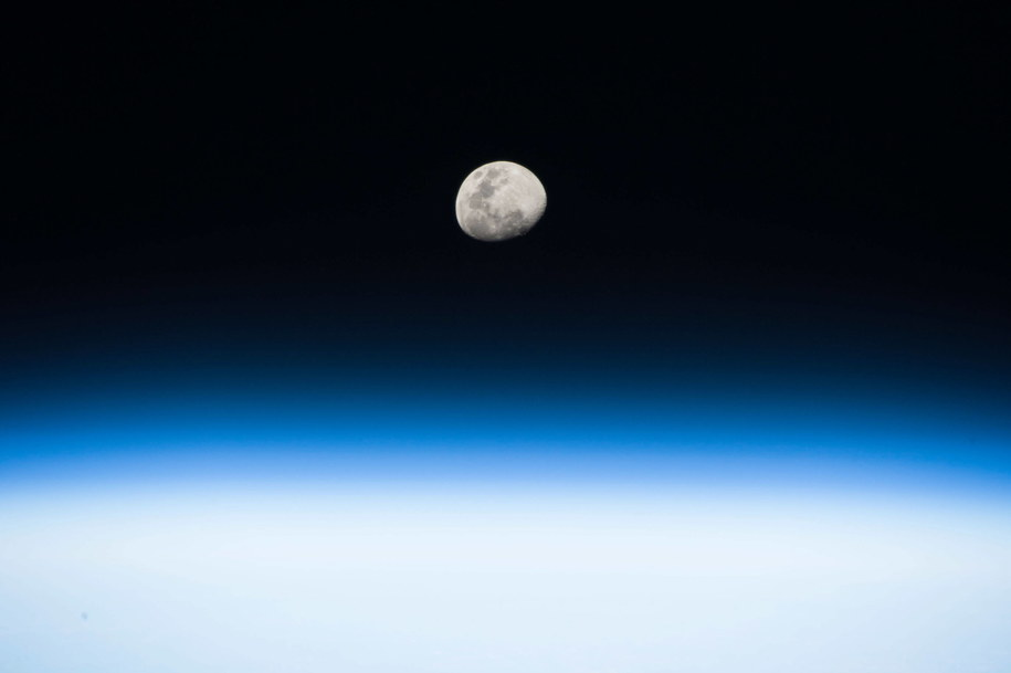 Zdj. ilustracyjne /NASA /PAP/EPA
