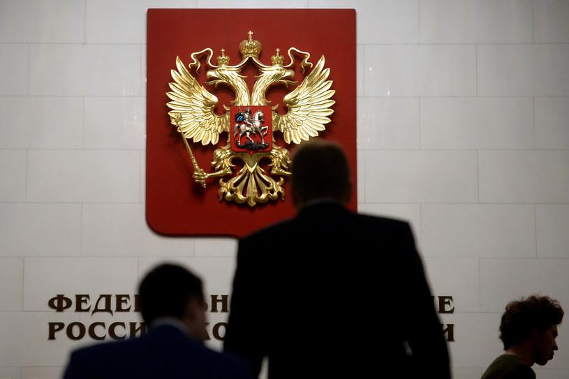 Zdjęcie ilustracyjne /Natalia Kolesnikova /AFP