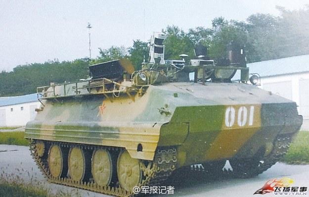 Zmodyfikowany ZSD-63    Fot. AssassinsMace via www.fjys.cn /materiały prasowe