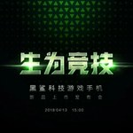 Znamy datę premiery smartfonu Xiaomi dla graczy