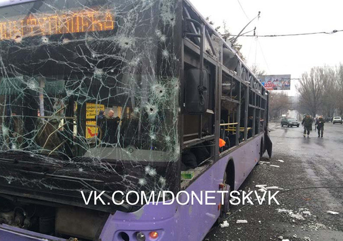 Zniszczony trolejbus /&nbsp