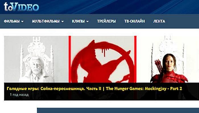 Zrzut ekranu z zamkniętego, ukraińskiego serwisu /SatKurier