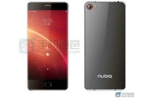 ZTE Nubia Z9 jak Galaxy S6 Edge?