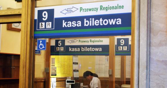 Od początku października średnio o 2,50 zł podrożeją bilety na międzywojewódzkie pociągi Przewozów Regionalnych InterRegio. Jak poinformował rzecznik przewoźnika, podwyżka cen jest spowodowana wzrostem kosztów usług związanych z utrzymaniem taboru.