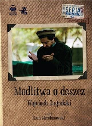 /Biblioteka Akustyczna