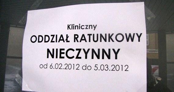 Od dziś Oddział Ratunkowy Szpitala UCK w Gdańska nie przyjmuje pacjentów. Zaczęła się przeprowadzka części szpitala do nowego Centrum Medycyny Inwazyjnej.