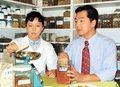 Pradawna receptura w służbie medycyny