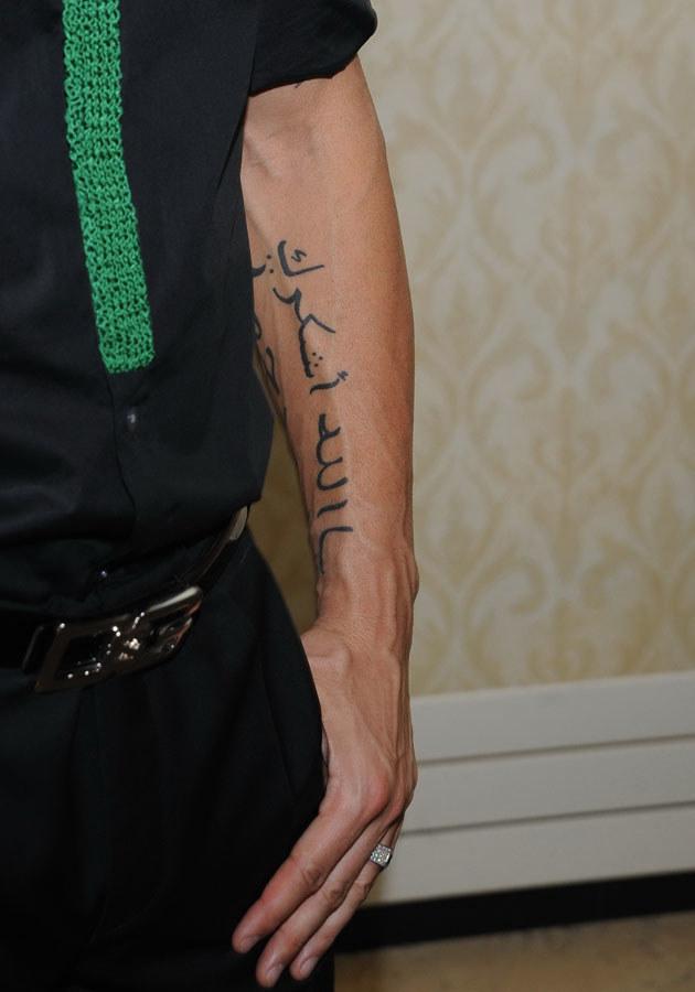 Majdan Usunął Tatuaż Z Dodą Pomponikpl