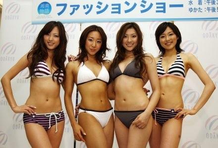 Azjaci na seks