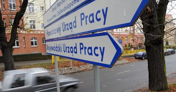 """Ponad 17 tysięcy ludzi zaginęło już w tym roku w Polsce. Coraz częściej zdarza się, że znikają młodzi i wykształceni - alarmuje """"Rzeczpospolita"""". Brak pracy i rosnące wymagania, jakim trzeba sprostać, sprawiają, że zrywają kontakty z rodziną i przepadają bez śladu."""