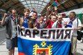 Marsz rosyjskich kibiców. Nie chcą ujawniać szczegółów