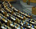 Rosja: Duma przegłosowała rozszerzenie definicji zdrady stanu