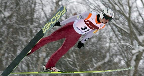Przed nami kolejny weekend ze skokami narciarskimi. Dziś Polacy zaprezentują się w konkursie drużynowym Pucharu Świata w skokach narciarskich w niemieckim Willingen. Rywalizacja rozpocznie się o godzinie 14. Nasi skoczkowie będą walczyć o drugie z rzędu podium.