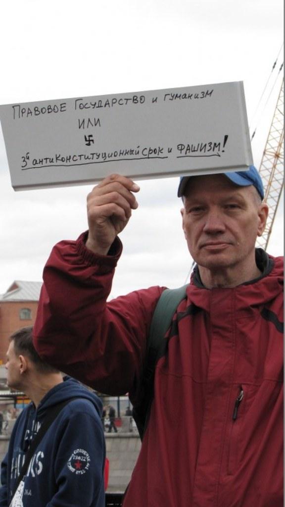 RMF FM, Przemysław Marzec
