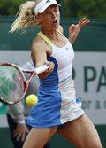 Turniej WTA w Eastbourne: Porażki faworytek w ćwierćfinale