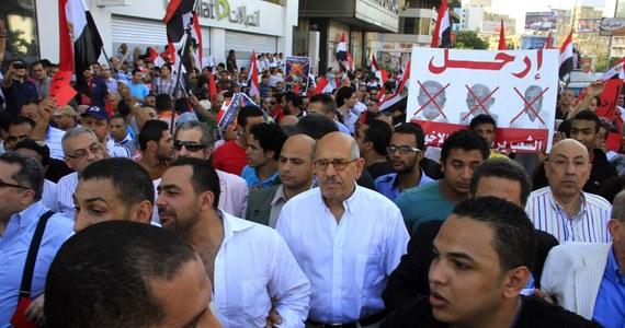 Egipska opozycja dała prezydentowi Mohammedowi Mursiemu czas do jutra na ustąpienie z urzędu. W przeciwnym razie grozi wypowiedzeniem obywatelskiego posłuszeństwa. Polski MSZ ostrzega przed podróżami po Egipcie.