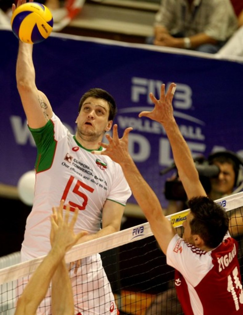 PAP/FIVB