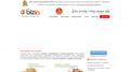 BizIn.pl - System sprzedaży z obsługą magazynu online