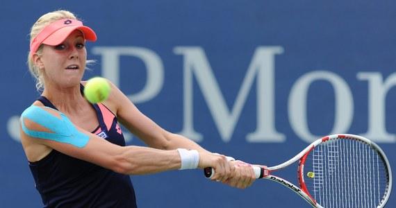 Urszula Radwańska awansowała do drugiej rundy wielkoszlemowego turnieju US Open, który rozpoczął się na twardych kortach w Nowym Jorku. Polska tenisistka wygrała na otwarcie mecz z Rumunką Iriną-Camelią Begu 6:1, 6:3.