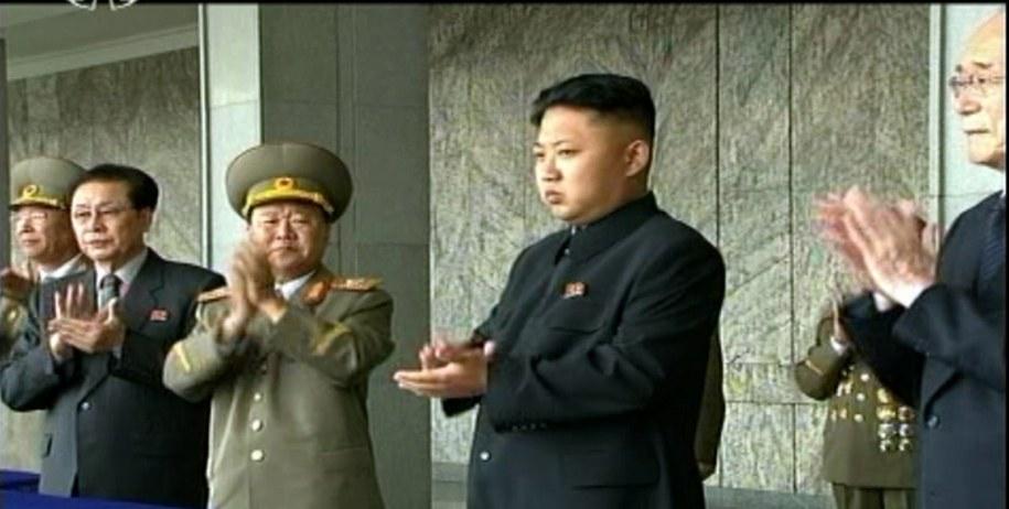 /North Korea's Central TV Broadcasting Station /PAP/EPA