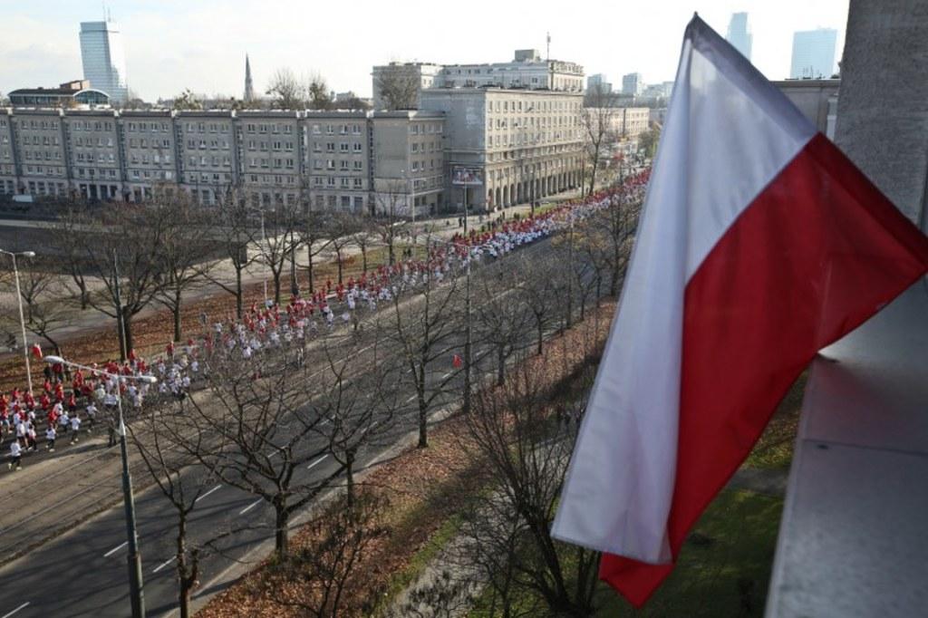 fot. PAP/Rafał Guz
