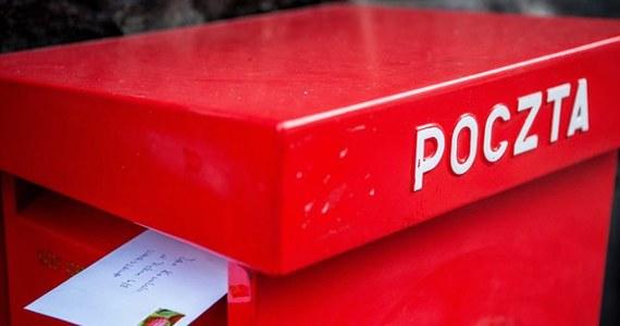 Od stycznia korespondencji z sądów i prokuratur nie dostarcza nam państwowa Poczta, tylko prywatna Polska Grupa Pocztowa. A to oznacza, że jeśli znajdziemy w skrzynce awizo, będziemy je musieli zrealizować np. w kiosku ruchu. Tylko w którym dokładnie?