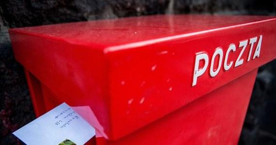 """""""W ciągu tygodnia ma zostać usprawniona wyszukiwarka punktów odbioru przesyłek z sądu i prokuratury"""" - zapewnia prezes Polskiej Grupy Pocztowej Leszek Żebrowski w rozmowie z reporterem RMF FM Krzysztofem Zasadą. Jego firma od 1 stycznia przejęła obowiązki Poczty Polskiej i doręcza dokumenty z sądów i prokuratur."""
