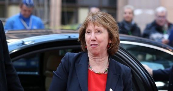 """Szefowa dyplomacji UE Catherine Ashton wyraziła """"głębokie zaniepokojenie"""" ostatnimi wydarzeniami w Kijowie. Oceniła, że zmiany w prawie przyjęte przez parlament Ukrainy ograniczają podstawowe swobody obywateli. Wezwała prezydenta Ukrainy do weryfikacji zmian."""