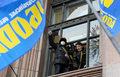 Ukraina: Koniec okupacji ratusza w Kijowie